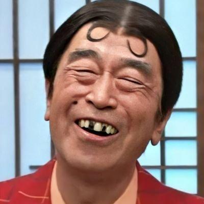 日本中に笑いを届け続けてくれた大御所の死